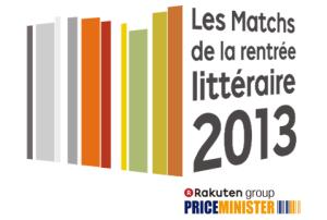 logo priceminister 2013